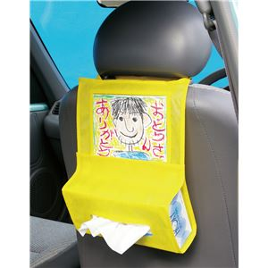 ホビー 関連 便利 日用雑貨 (まとめ買い)プレゼント車用ティッシュホルダー 【×30セット】