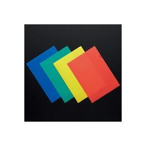 生活用品・インテリア・雑貨 (業務用100セット) ジョインテックス カラーホルダー A4緑20枚 D611J-GR 【×100セット】