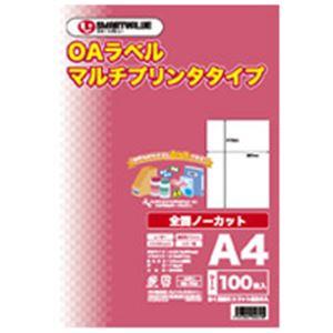 パソコン・周辺機器 PCサプライ・消耗品 コピー用紙・印刷用紙 関連 (業務用3セット) ジョインテックス OAマルチラベル 全面 100枚*5冊 A235J-5