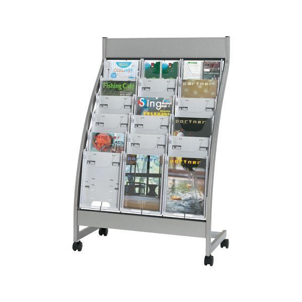 インテリア・寝具・収納 オフィス家具 関連 パンフレットスタンド PSL-C306-W 3列6段