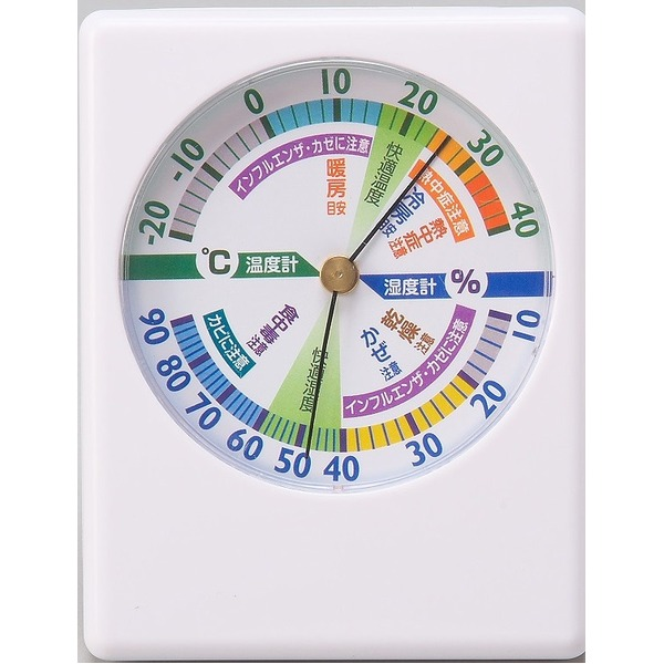 日用品・生活雑貨 関連 健康管理 温湿度計 【10個セット】