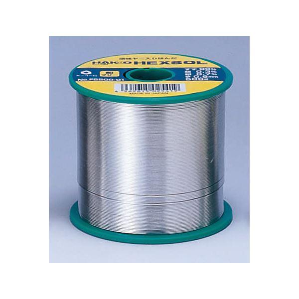 DIY・工具 手動工具 関連 白光 FS500-01 鉛フリーはんだ0.6MM 500G