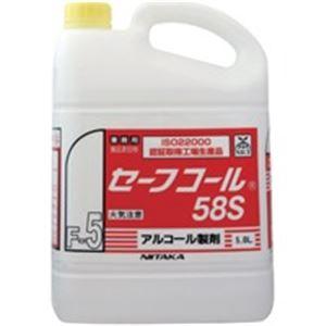 日用雑貨 (業務用5セット) ニイタカ アルコール製剤 セーフコール 5L/SW9880270 【×5セット】