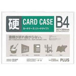 (業務用100セット) プラス カードケース ハード PC-214C B4 【×100セット】