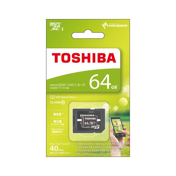 パソコン 外付けメモリカードリーダー 関連 東芝 microSDXCメモリカード 64GB Class10 MSDAR40N64G