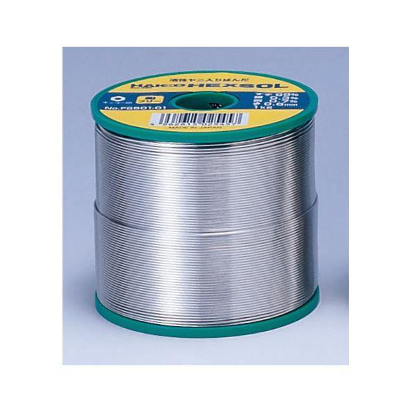 DIY・工具 手動工具 関連 白光 FS501-01 鉛フリーはんだ0.8MM 1KG