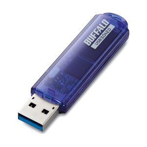 パソコン・周辺機器 バッファロー USB3.0対応 USBメモリー スタンダードモデル 32GB ブルー RUF3-C32GA-BL