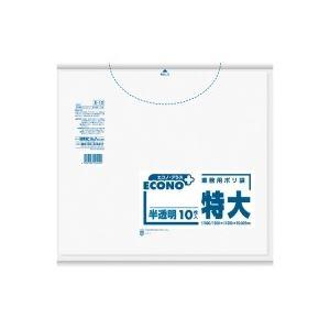 生活用品・インテリア・雑貨 (業務用60セット) 日本サニパック エコノプラス業務用特大 300L10枚 E-10 【×60セット】