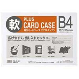 (業務用100セット) プラス 再生カードケース ソフト B4 PC-314R 【×100セット】