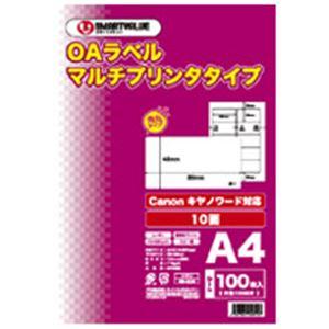 生活日用品 (業務用3セット) ジョインテックス OAマルチラベル 10面 100枚*5冊 A127J-5