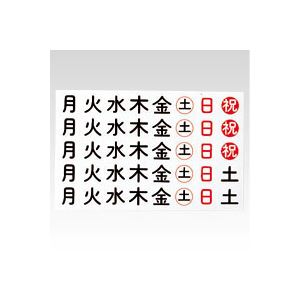 文房具・事務用品 関連 (業務用セット) マグタッチ曜日シート CR-MG1005 1セット 【×10セット】