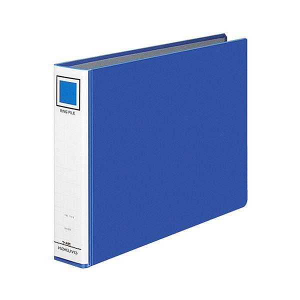 (まとめ) コクヨ リングファイル PPフィルム貼表紙 A4ヨコ 2穴 330枚収容 背幅56mm 青 フ-445B 1冊 【×5セット】