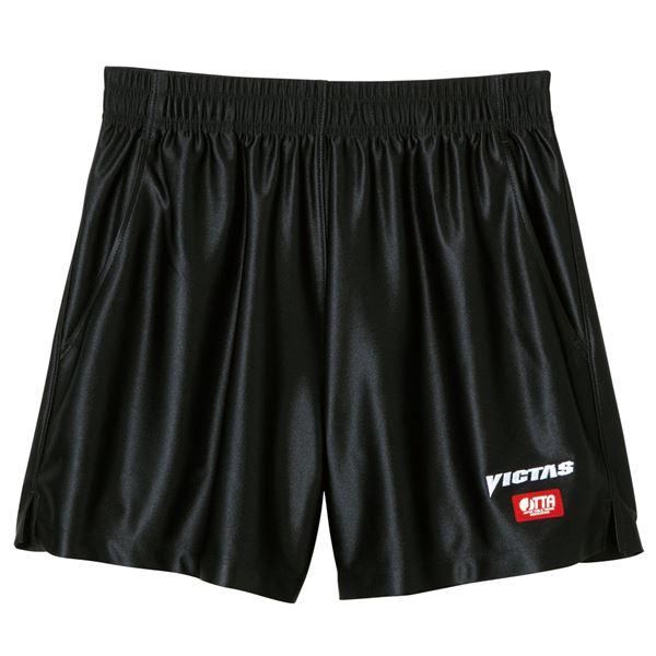 スポーツ・アウトドア 卓球 関連 ヤマト卓球 VICTAS(ヴィクタス) 卓球パンツ V-SP030 ゲームパンツ(男女兼用) 034551 ブラック Oサイズ