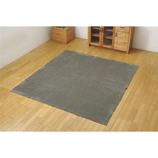 カーペット・マット・畳 カーペット・ラグ 角型 関連 ラグ カーペット 3畳 洗える 無地 グレー 約220×220cm 裏:すべりにくい加工 (ホットカーペット対応)