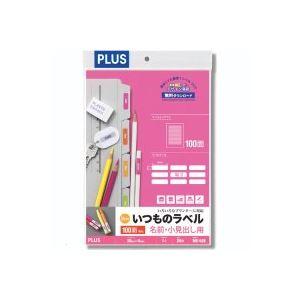 文房具・事務用品 ラベル・ステッカー ラベル用紙 関連 (業務用50セット) プラス いつものラベル 100面角丸 20枚 ME-526