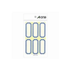 AV・デジモノ (業務用100セット) エーワン セルフ角ペーパー 05002 小 青枠 【×100セット】