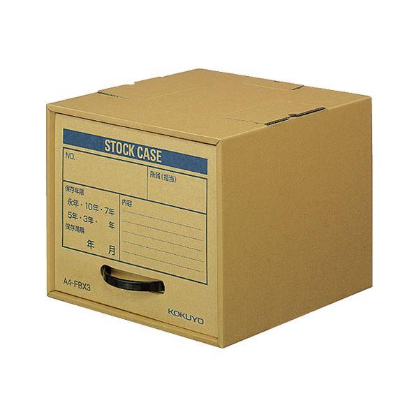 (まとめ) コクヨ 保存キャビネット A4用 内寸W320×D320×H270mm A4-FBX3 1個 【×4セット】