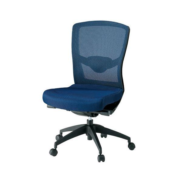 オフィス家具 オフィスチェア 高機能チェア 関連 事務イス FN-8M NV メッシュバック
