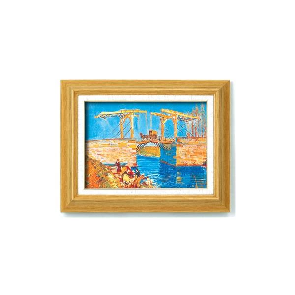 絵画 関連商品 【世界の名画】 複製画 絵画額 ■ゴッホ名画額F4「アルルのはね橋」