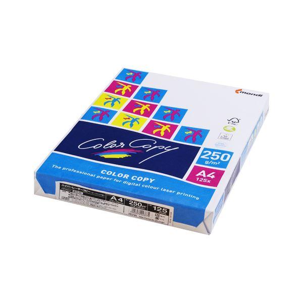 AV・デジモノ (業務用セット) 伊東屋 ハイパーレーザーコピー A4判 ホワイト HP5051 125枚入 【×2セット】