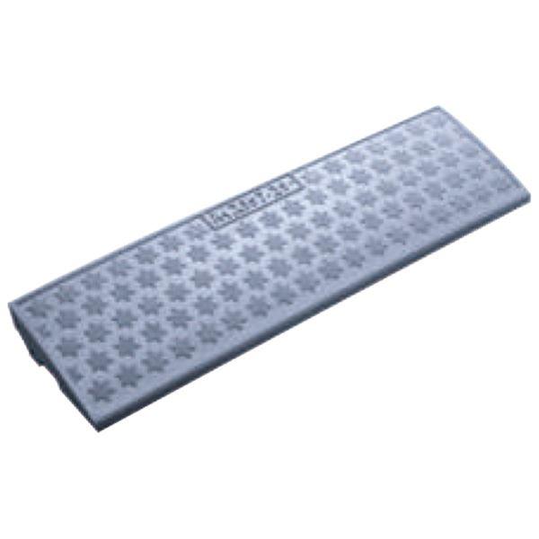 段差スロープ/ハイステップコーナー 【HSL-100】 ホワイトグレー W900×D250×H95mm 樹脂製