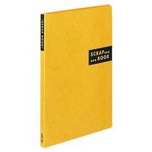 (まとめ) コクヨ スクラップブックS(スパイラルとじ・固定式) A4 中紙40枚 背幅20mm 黄 ラ-410Y 1冊 【×10セット】