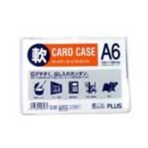 生活用品・インテリア・雑貨 (業務用300セット) プラス 再生カードケース ソフト A6 PC-306R 【×300セット】