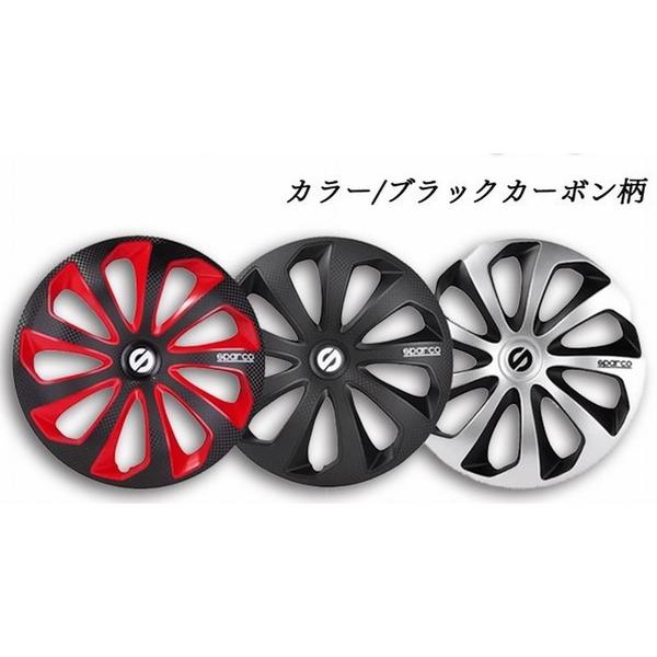 車用品 タイヤ・ホイール 関連 SPCホイールカバー15インチ SPC1575BKRDC-J ブラックカーボン/レッド