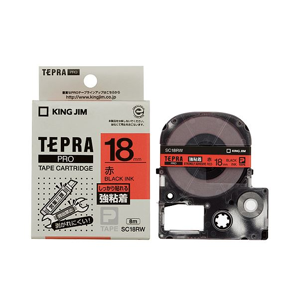 文具・オフィス用品 (まとめ) キングジム テプラ PRO テープカートリッジ 強粘着 18mm 赤/黒文字 SC18RW 1個 【×4セット】
