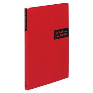 (まとめ) コクヨ スクラップブックS(スパイラルとじ・固定式) A4 中紙40枚 背幅20mm 赤 ラ-410R 1冊 【×10セット】