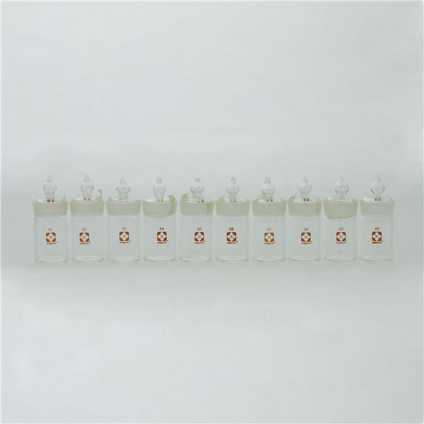 キッズ 教材 自由研究・実験器具 関連 秤量びん 12mL【10個】