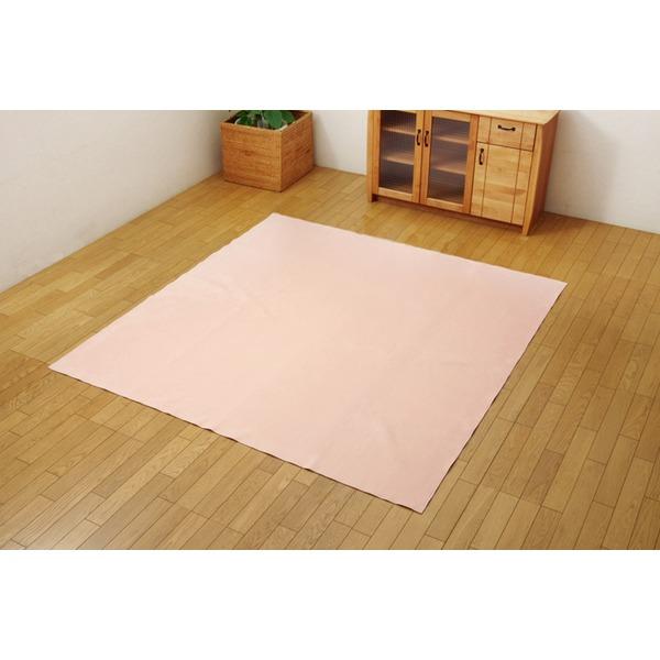 カーペット・マット・畳 カーペット・ラグ 角型 関連 ラグ カーペット 4.5畳 洗える 無地 ピンク 約220×320cm 裏:すべりにくい加工 (ホットカーペット対応)