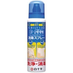 ダイエット・健康 (業務用50セット) 白十字 ジェット&ミスト消毒スプレー 100ml 【×50セット】