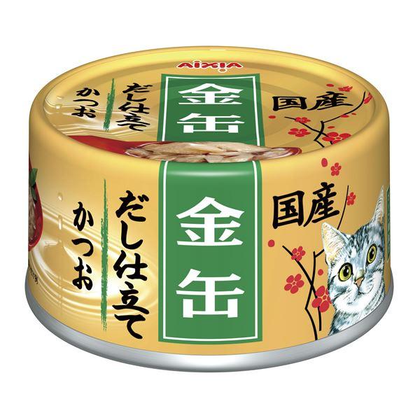 ペット (まとめ)アイシア 金缶だし仕立て かつお 70g 【猫用・フード】【ペット用品】【×48セット】