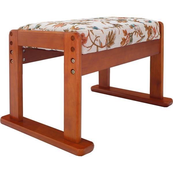 オットマン/スツール 【高座椅子対応】 木製×合成皮革(合皮) 高さ3段階調節可 ベージュフラワー