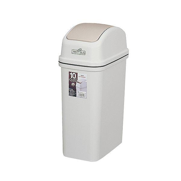 便利グッズ 日用品雑貨 (まとめ買い) 掃除用品 ゴミ箱 スイングペール 10.4L ベージュ 1台 【×4セット】