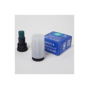 日用品雑貨関連 (業務用100セット) ネームペン用カートリッジ2本入 XLR-GP 緑 ×100セット