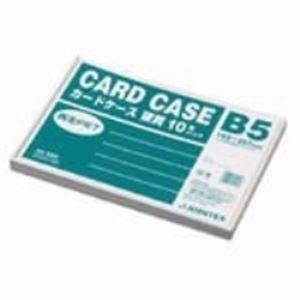 ファイル・バインダー クリアケース・クリアファイル 関連 (業務用20セット) ジョインテックス 再生カードケース硬質B5*10枚 D064J-B5 【×20セット】