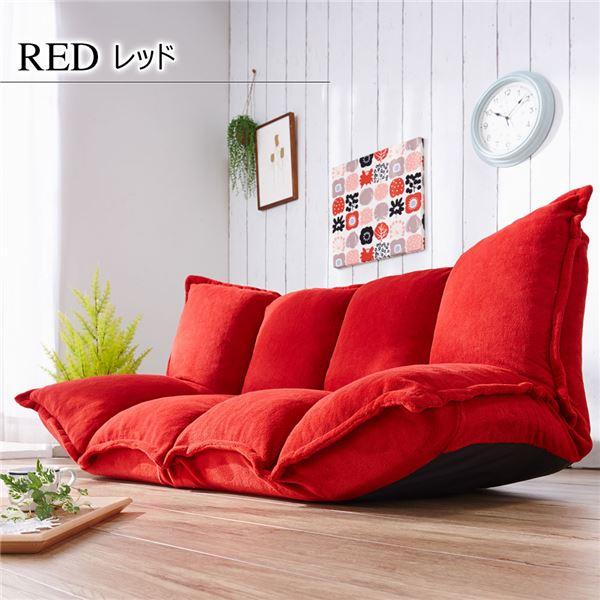 寝具関連商品 ふっくらボリュームマルチソファベッド レッド
