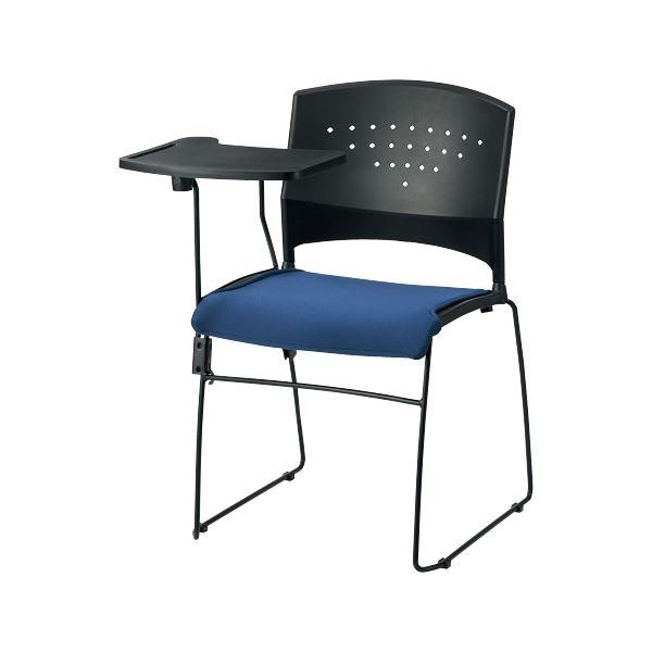 オフィス家具 オフィスチェア 会議用チェア 関連 会議イス GK-CM10R ネイビー メモ台付