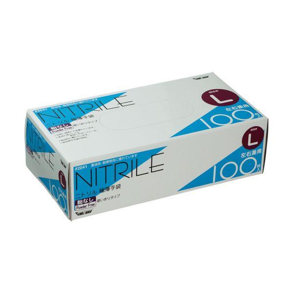 健康器具 便利 日用雑貨 (まとめ買い) ニトリル極薄手袋 粉なし L #2041 1箱(100枚) 【×5セット】