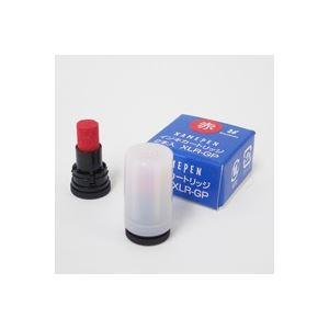 日用品雑貨関連 (業務用100セット) ネームペン用カートリッジ2本入 XLR-GP 赤 ×100セット