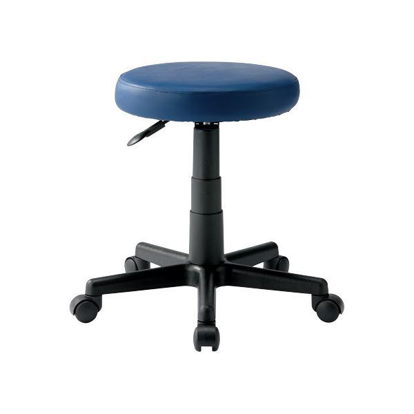 椅子 関連商品 丸イス C903J ネイビー ウレタンレザー