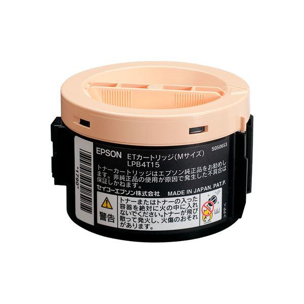 エプソン(EPSON)用 関連商品 エプソン ETカートリッジ LP-S120用 LPB4T15