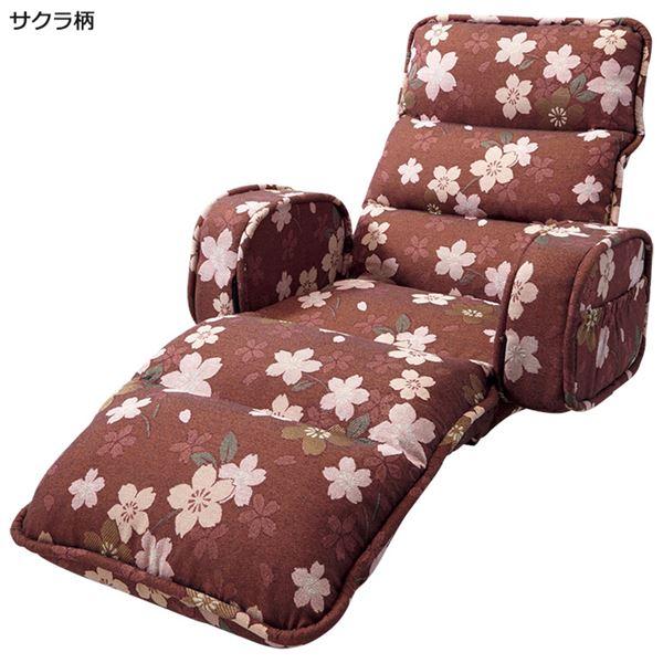 収納簡単低反発もこもこ座椅子 ひじ付きタイプ サクラ柄
