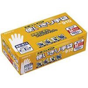 掃除用具 関連 (業務用2セット) エステー 天然ゴム使い切り手袋 No.910 M 12箱 【×2セット】