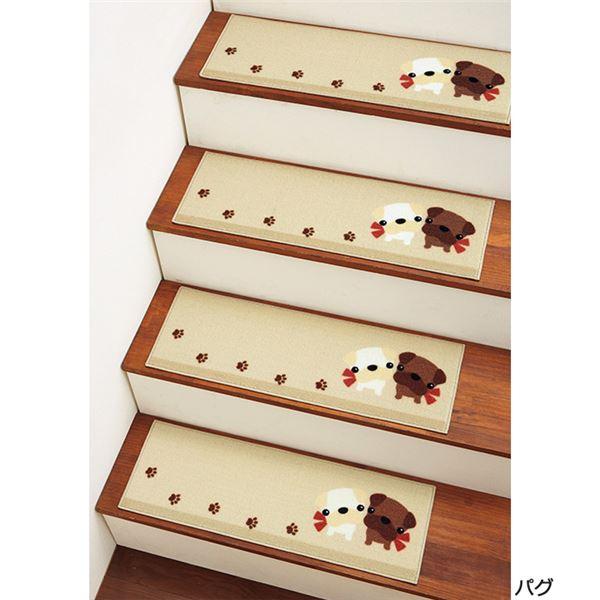 カーペット・マット 関連商品 可愛いペットの階段マット/保護マット 【13枚組/パグ柄】 66cm×22cm 裏面滑りにくい加工