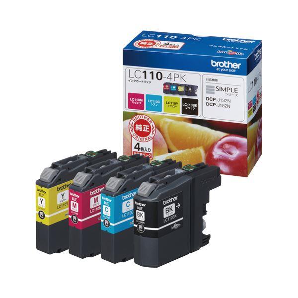 パソコン・周辺機器 (まとめ) ブラザー BROTHER インクカートリッジ お徳用 4色 LC110-4PK 1箱(4個:各色1個) 【×3セット】