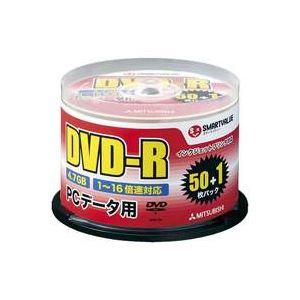 パソコン・周辺機器 (業務用30セット) 三菱化学 データ用DVD-R 51枚 A902J 【×30セット】