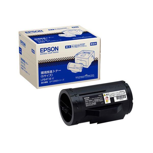 エプソン(EPSON)用 関連商品 エプソン 環境推進トナーカートリッジ ブラック LPB4T18V